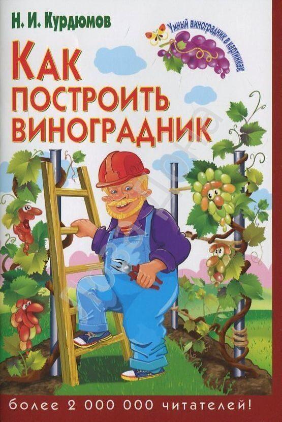 Роман письмо татьяна к онегину читать